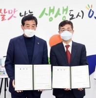 성호기념관 파평윤씨 가문 유물 기증식(05.19)
