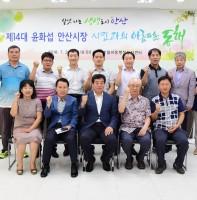 월피동행정복지센터 초도방문(07.24)