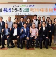 고잔동행정복지센터 초도방문(07.17)