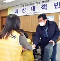 상록수보건소 신종 코로나바이러스 감염증 긴급방역대응반 직원 격려(02.18)