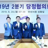 2019년 2분기 더불어민주당 당정협의회(06.24)