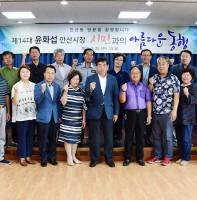 안산동행정복지센터 초도방문(07.25)