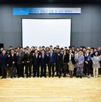 안산시 청년창업인큐베이팅사업 멘토 위촉 및 업무협약식(03.22)