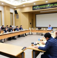 경기도버스준공영제 논의를 위한 시장군수 간담회(12.03)