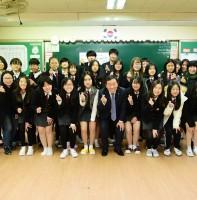 양지중학교 2016학년도 자유학기제 녹색학교만들기 진로직업 세계여행(11.18)