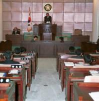 의회임시회