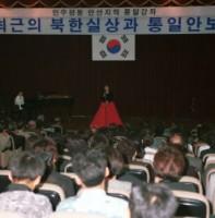 민주평통 안산지역 통일강좌