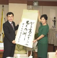중국 위예성 대표단 방문
