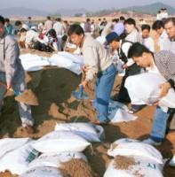 """제264차 민방위및 """"96 방재기동"""