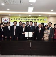 안산시 청장년층 정신건강증진을 위한 업무 협약식 (04.10)