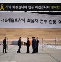 세월호합동영결식장 현장점검 (04.13)
