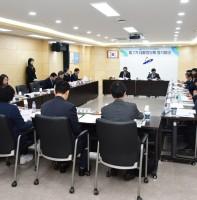 지역사회보장협의체 회의 (04.12)